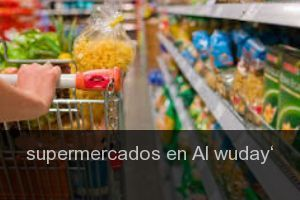 Supermercados en Al wuday'